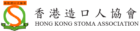 Hong Kong Stoma Association